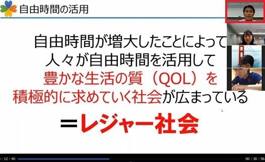 「総合型選抜対策-保体教養講座」沖本先生(体育科).jpg