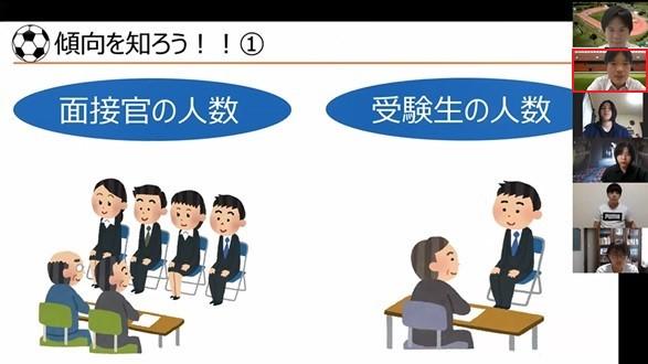 「総合型選抜対策-面接講座」小杉先生(体育科).jpg