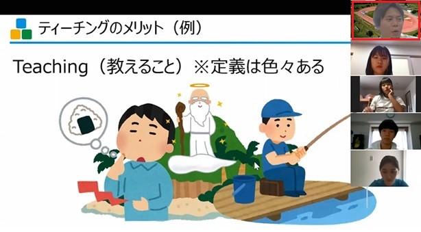 「総合知識養成講座」有田先生(体育科).jpg