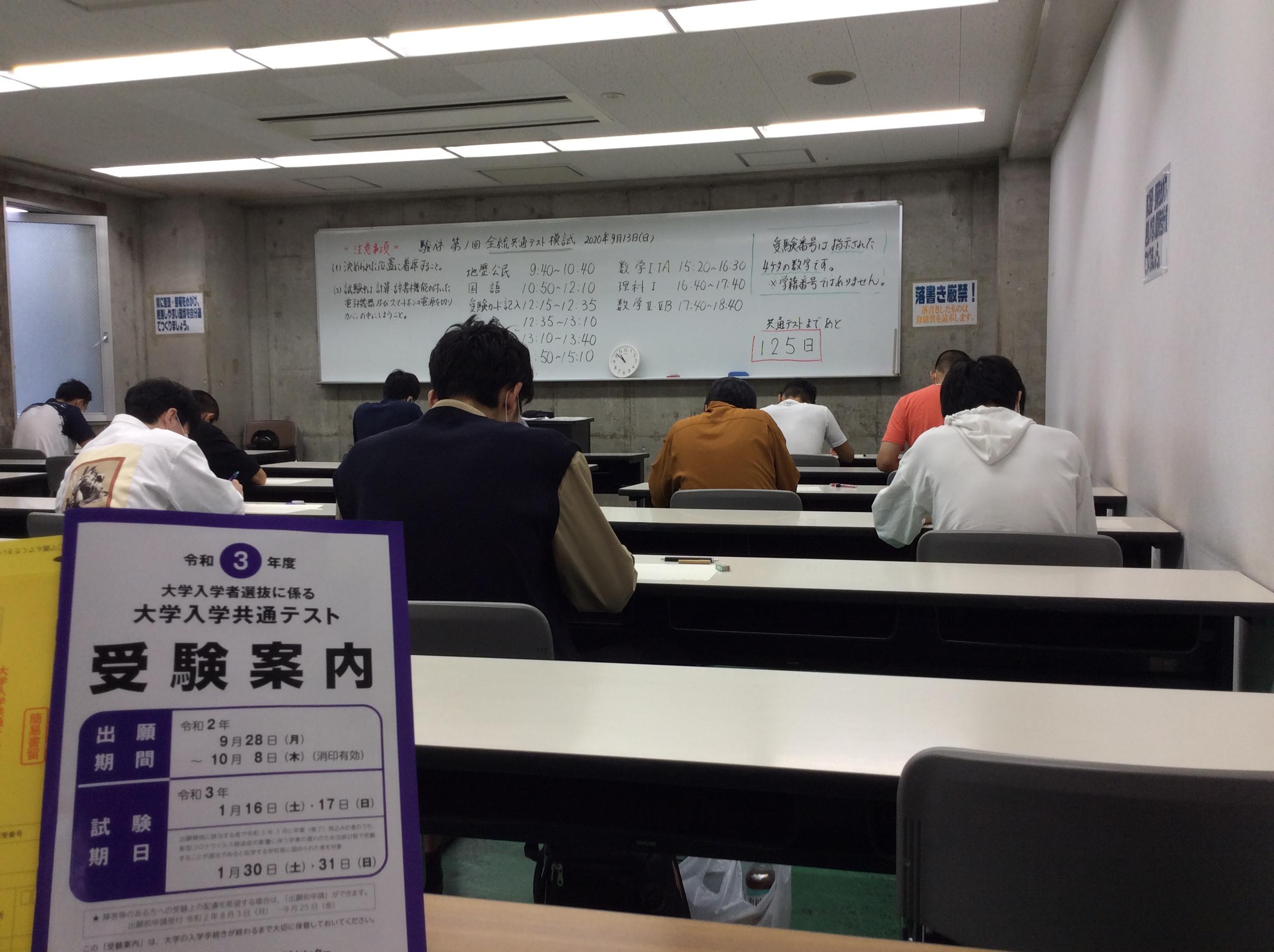http://www.e-taishin.com/diary/img/20200913suzukih1.jpeg