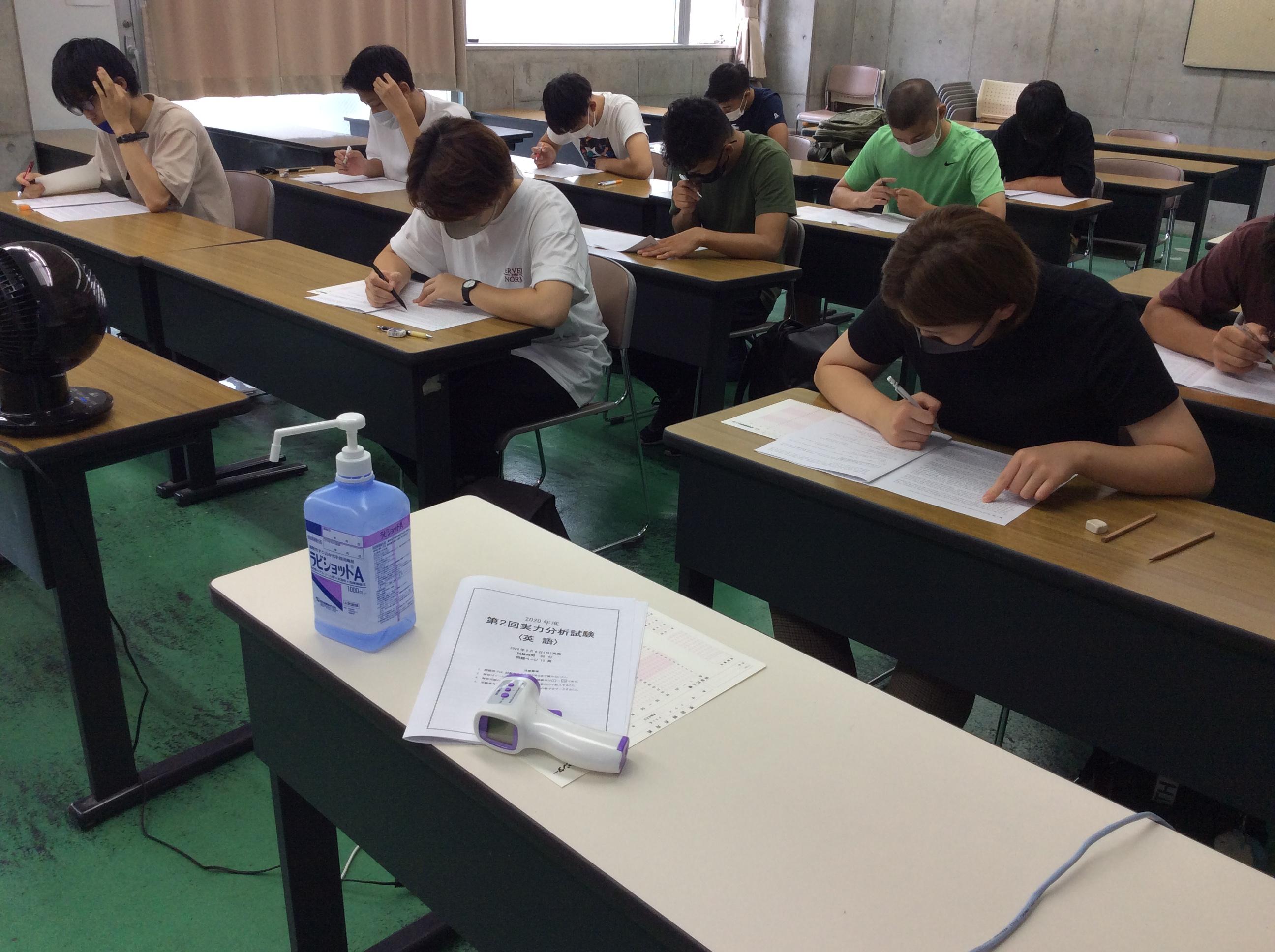 http://www.e-taishin.com/diary/img/20200913suzukih3.jpeg