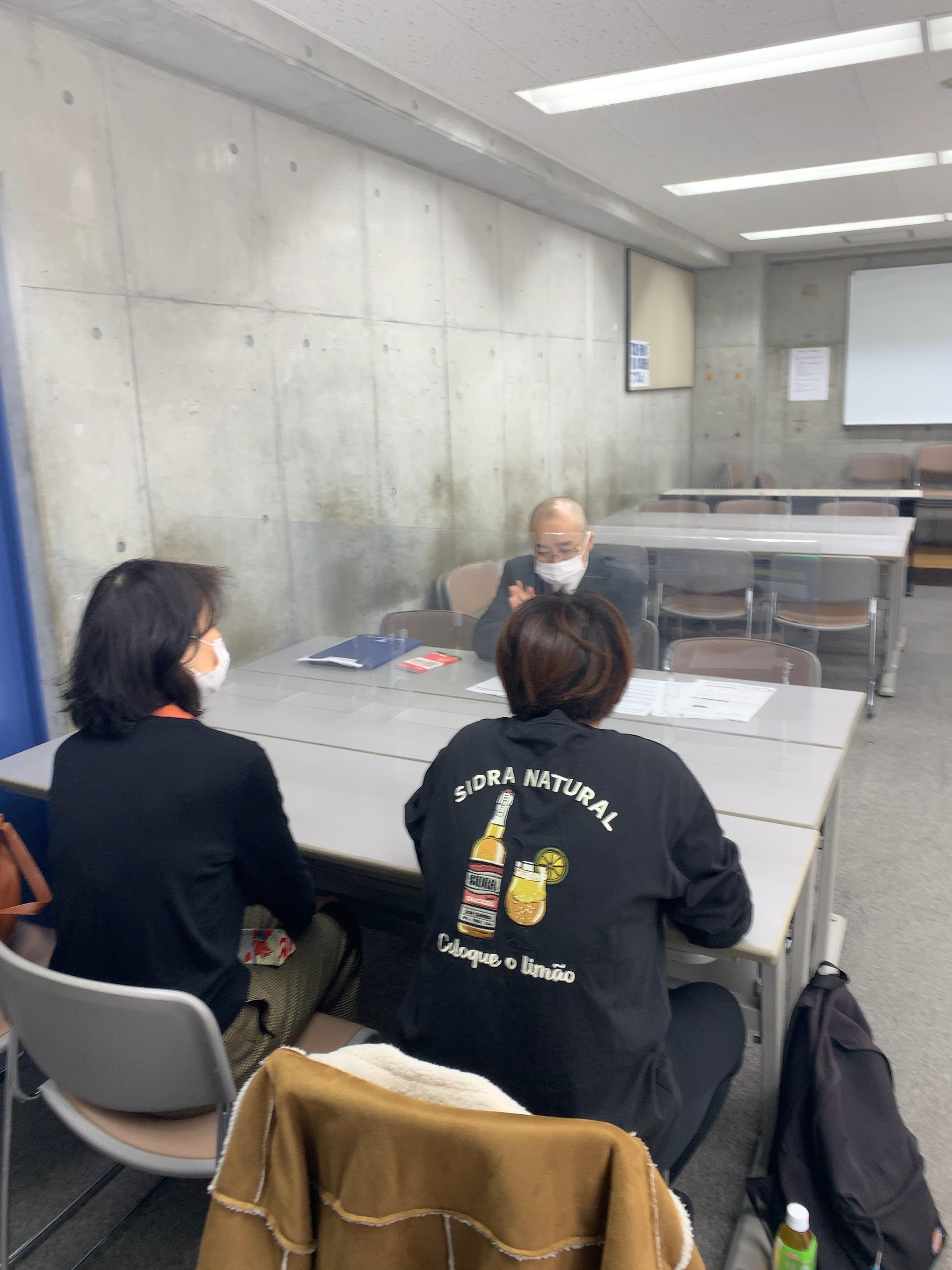 http://www.e-taishin.com/diary/img/20201123okimoto2.jpeg