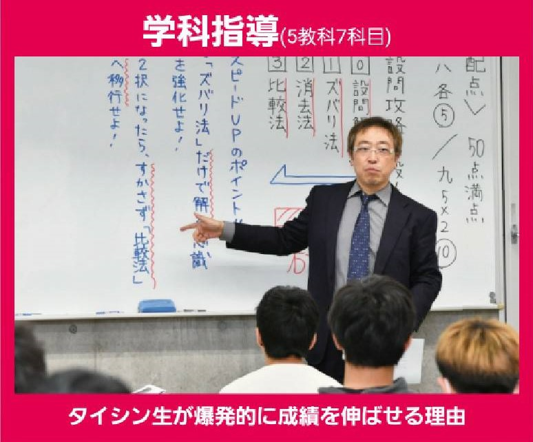 http://www.e-taishin.com/diary/img/5563813167.jpg