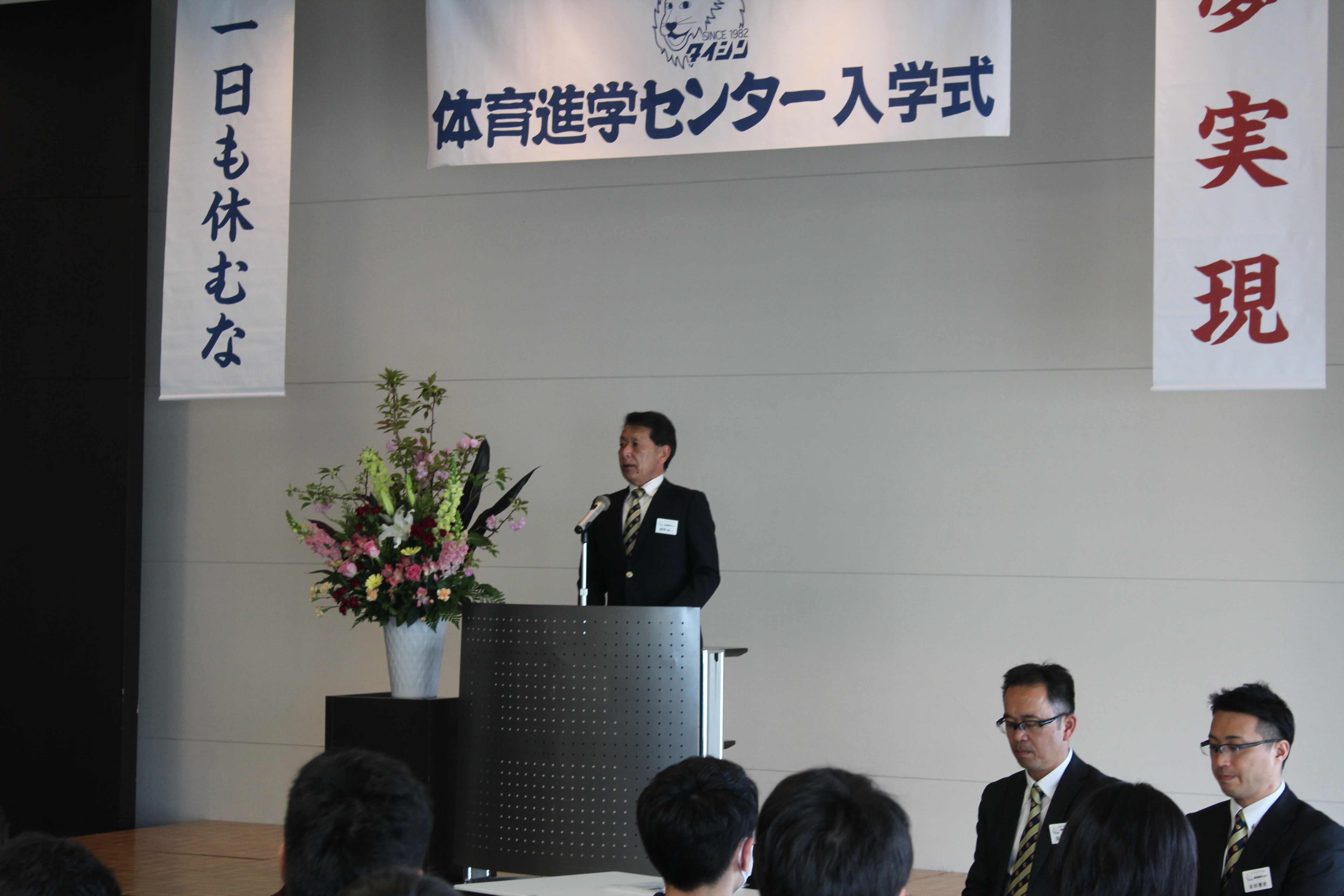 hatano421入学式1.jpg