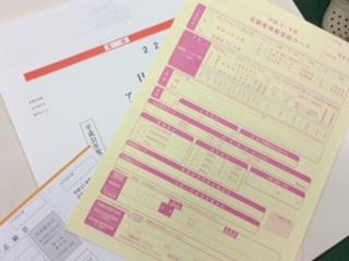 hiroshi180821-3.JPG
