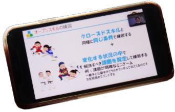 スマホ画面.png