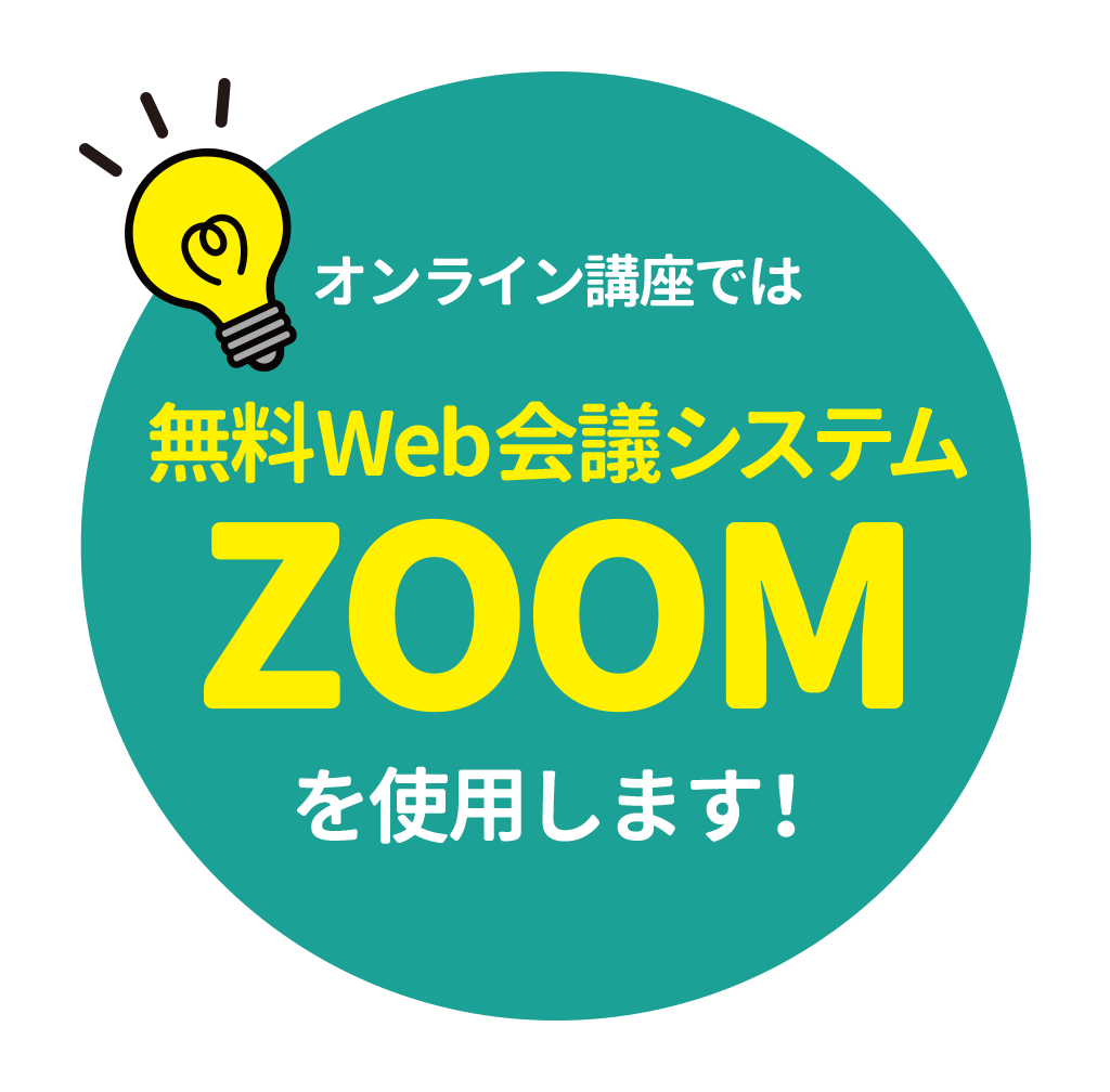Zoomマーク.png
