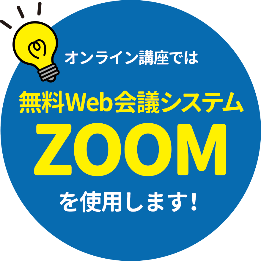 Zoom使用2.png