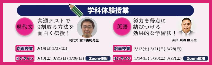 http://www.e-taishin.com/event/common/img/honkataiken_eigo_gendai_.png