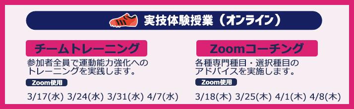 http://www.e-taishin.com/event/common/img/honkataiken_online.jpg