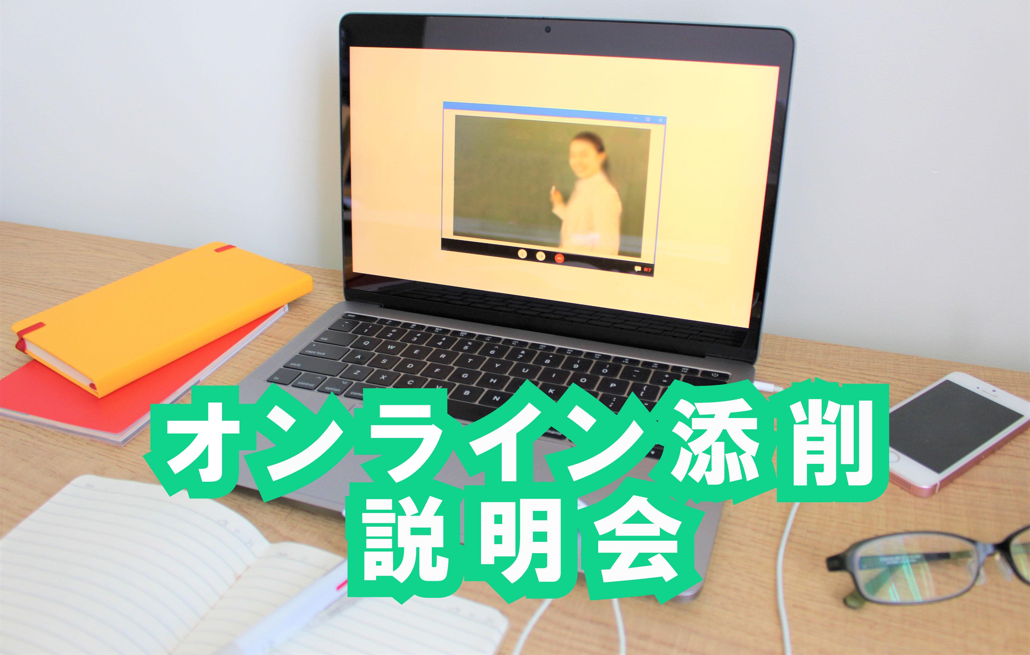 http://www.e-taishin.com/event/common/img/online.information.jpg
