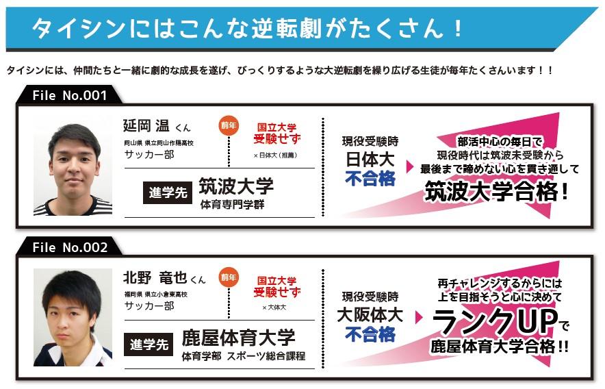 http://www.e-taishin.com/event/common/img/taishin-kokuritsu-up1.jpg