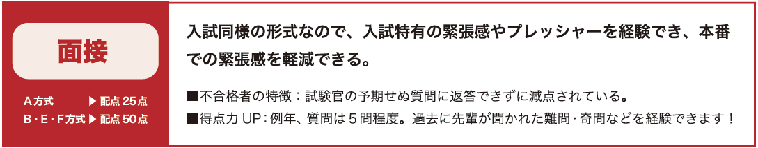 http://www.e-taishin.com/event/img/%E9%9D%A2%E6%8E%A5.daitai.png