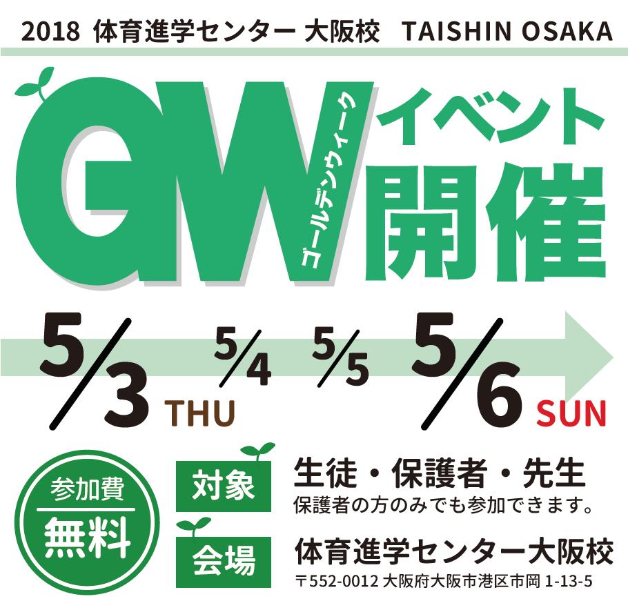 2018gw_o1.png