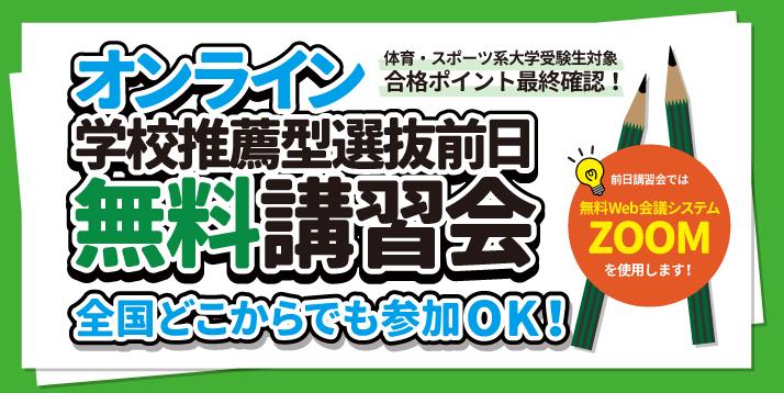 http://www.e-taishin.com/event/img/2020online.suisen.eve_slider.jpg