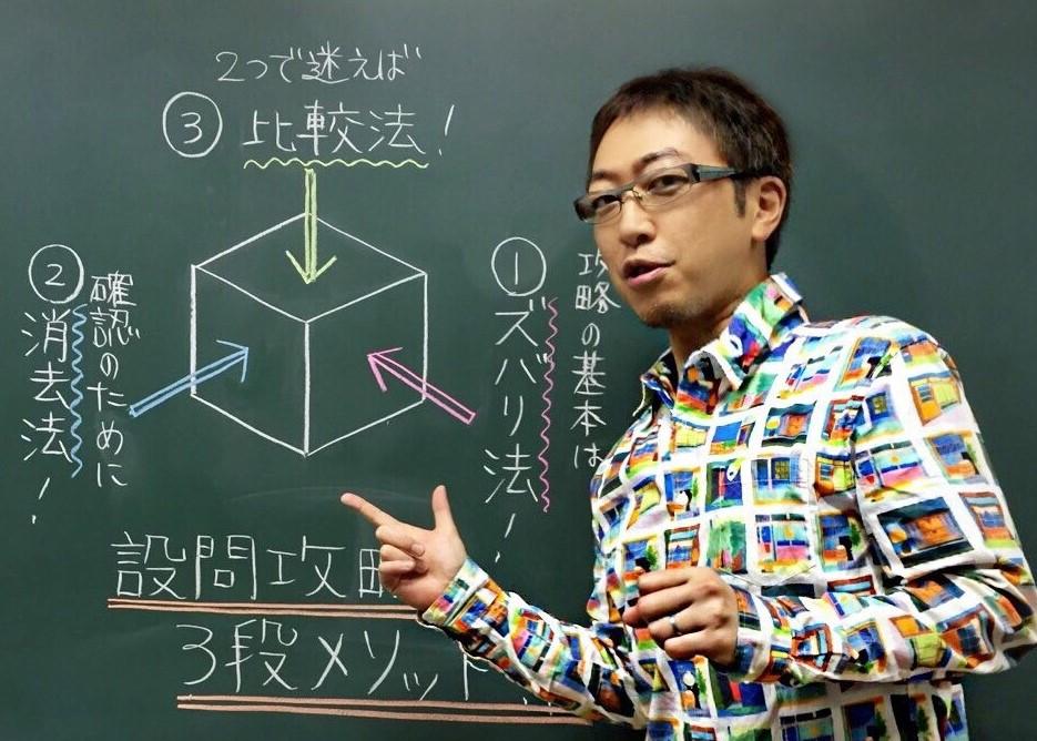miyashitayoshinori.jpg