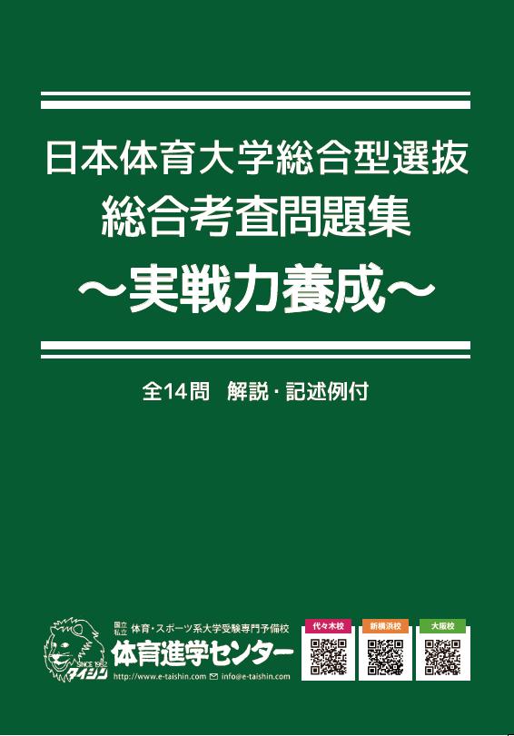 http://www.e-taishin.com/event/text/sogo-jissen1.png