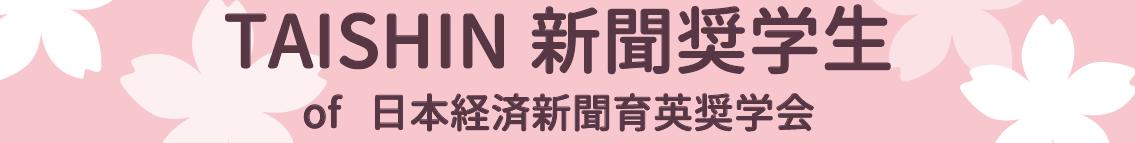 新聞生体験記2015.17.png