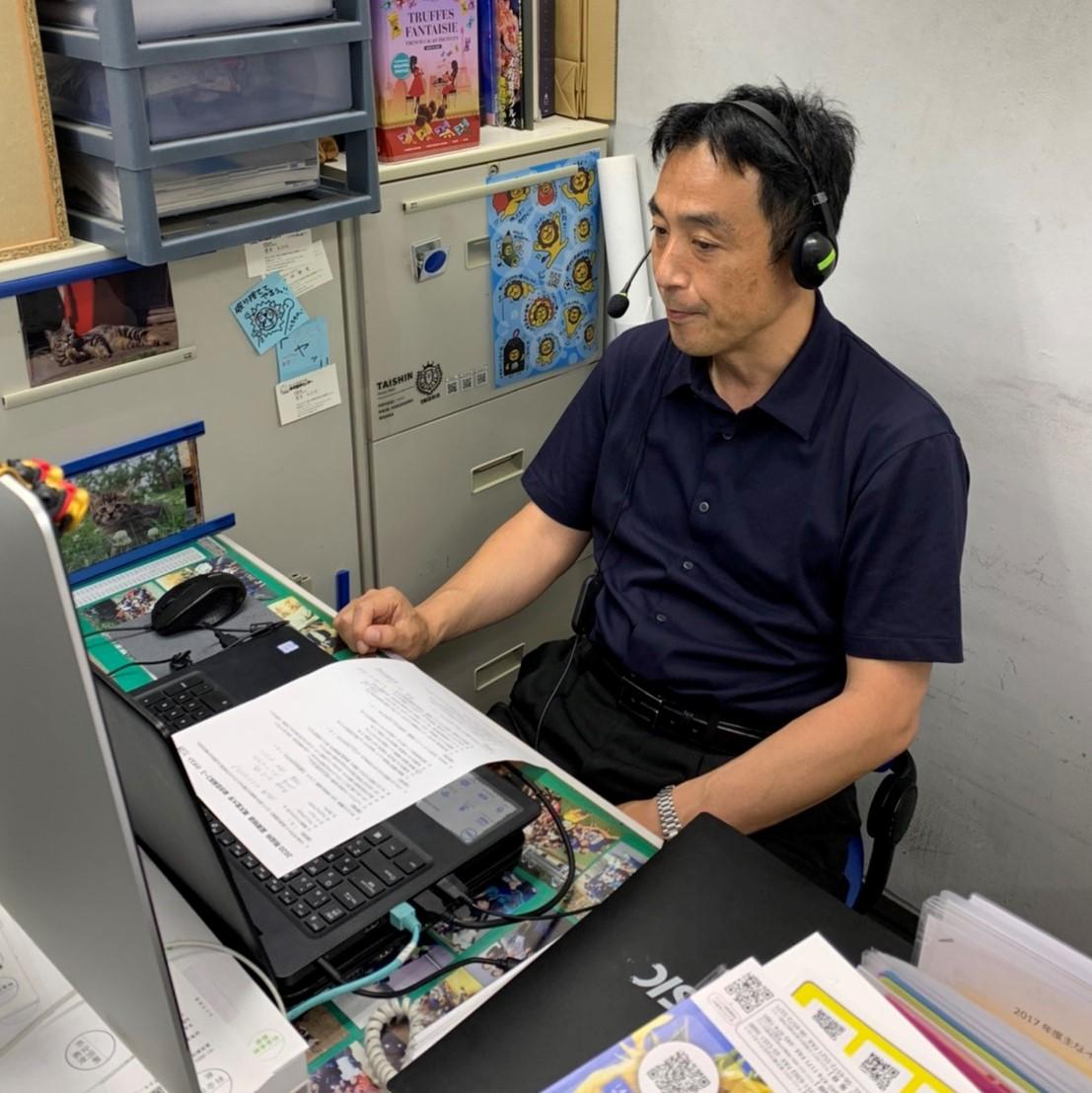 http://www.e-taishin.com/feature/img/%E6%9D%B1%E6%B5%B7%E5%A4%A7.2020.8.1.online.jpg