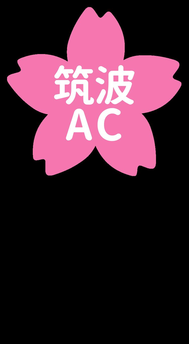 桜(筑波AC).png