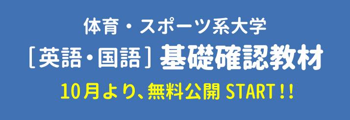 学科教材(頭).jpg