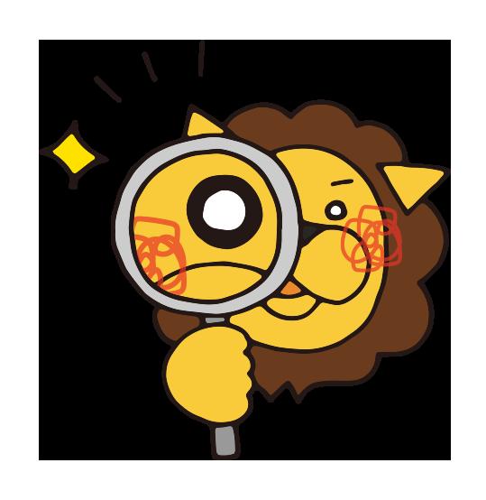 研究ライオン.png