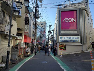 from.sangubashi.jpg