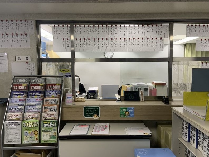 taishin.yoyogi.entrance5.jpg